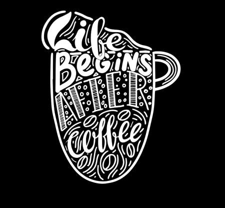 Coffee quotes . Decorative letter. Hand drawn lettering. Quote. Vector hand-painted illustration. Decorative inscription. Morning coffee. Coffee break. Vintage illustration Ilustração