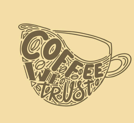 Coffee quotes . Decorative letter. Hand drawn lettering. Quote. Vector hand-painted illustration. Decorative inscription. Morning coffee. Coffee break. Vintage illustration Illustration