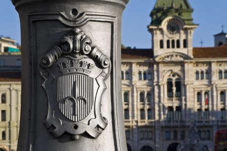 trieste: City Hall of Trieste