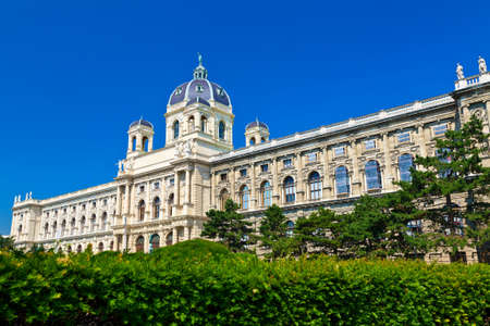 innere: exterior of the beautiful building of Vienna - the Kunsthistorisches Museum