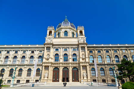 innere: exterior of the museum of Natural History of Vienna
