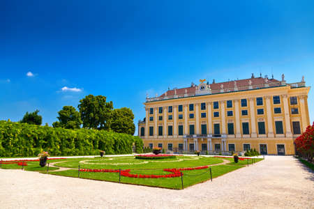 nbrunn: one of the sides of well-known Schönbrunn palace in Vienna, Austria