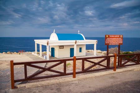 ag: white with blue orthodox church Ag Anargyroi at Cape Greko near Ayia Napa, Cyprus