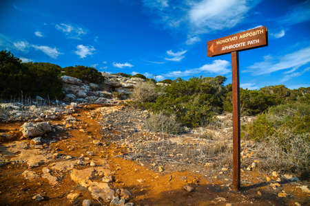 aphrodite: walking path named Aphrodite in the natural park Cape Greco, Cyprus