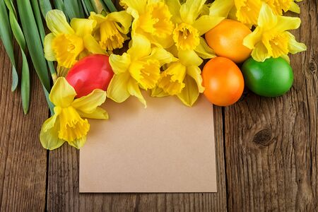 text space: Daffodil flowers Easter Card with text space