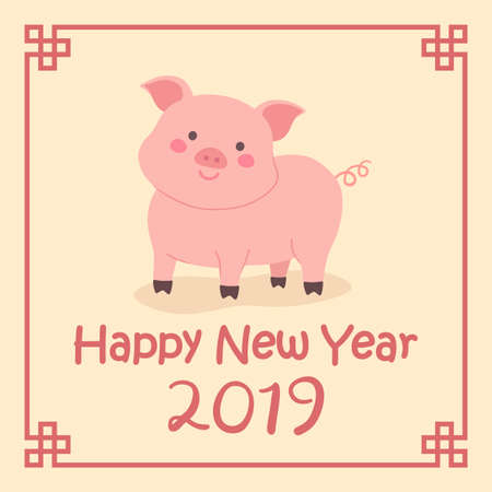 Chinese New Year 2019 Cute Pig Zodiac Character Vector Illustration Cartoon Greeting Card