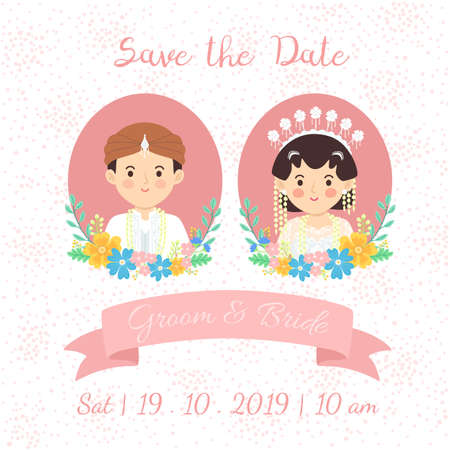 Java Indonesia Wedding Couple Face Invitation