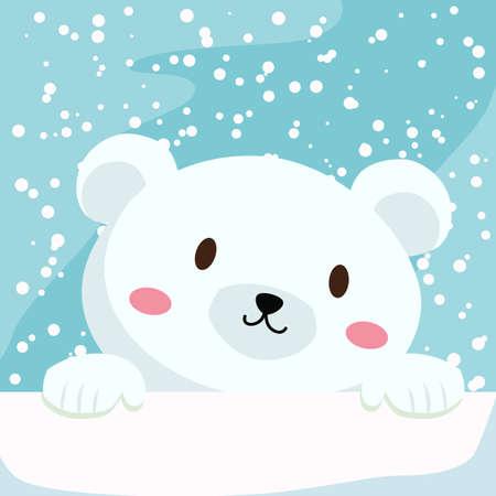 Cute Polar Bear Face Cartoon Vector 向量圖像