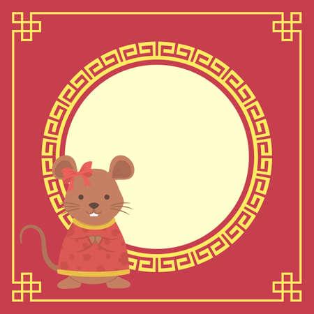 Chinese New Year 2020 Cute Rat Mouse Cheongsam Zodiac Character Vector Illustration Cartoon Greeting Card