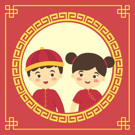 Cute Chinese New Year Kids Boy Girl Costume Greeting Card Cartoon Vector Illustration 向量圖像