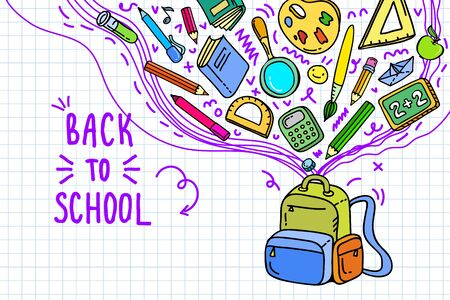 Concept of education. School background with hand drawn school supplies and comic speech bubble Фото со стока - 127848948