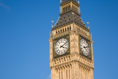 Big Ben seen from Pariament Square  photo