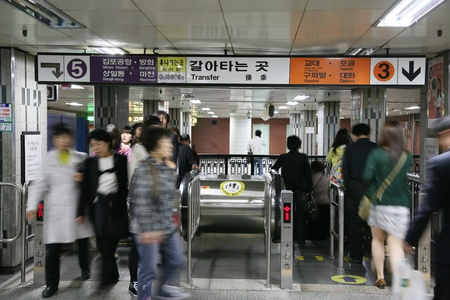 Seoul, South Korea - April 20, 2011: Inside view of the Metropolitan Subway in Seoul, one of the most heavily used underground rail systems in the world, service 8 million passengers daily. 