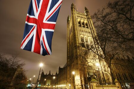 lord's: London Victoria Tower stands at the House of Lords end of the Palace of Westminster. Editorial