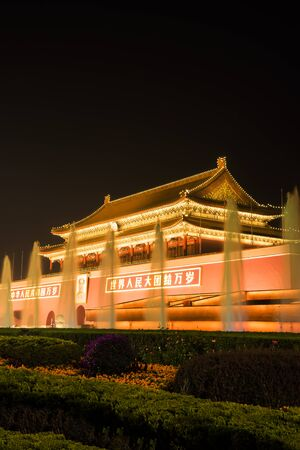 heavenly: The night view of the Gate of Heavenly Peace (Tiananmen), Beijing