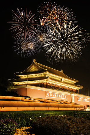The night view of the Gate of Heavenly Peace (Tiananmen), Beijing