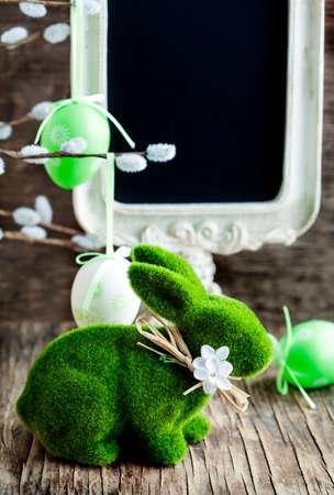 decoration: Easter Decoration