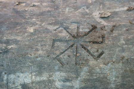 crusades: Kolovrat, the sign sun on a tree