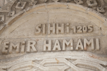 oldest: traditional and very ancient building, oldest hamam from 1205
