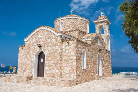プロタラスにあるキプロスのアギオス ・ エリアス教会