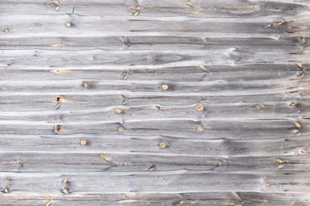 Aged reclaimed wood