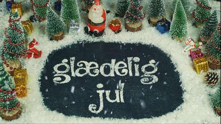 ストップ モーション ・ アニメの Glædelig 7 月 (デンマーク語)、英語のメリー クリスマス