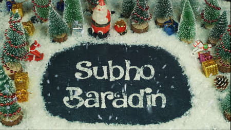 Stop motion animation of Subho Baradin (Bengali), in English Merry Christmas