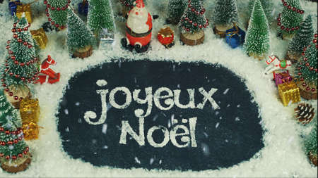 Stop motion animation of Joyeux Noël (French), in English Merry Christmas
