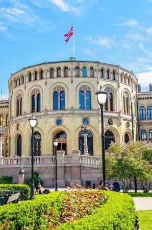 greeen: Stortinget, Parliament of Norway Oslo in beautiful spring day, Oslo, Norway