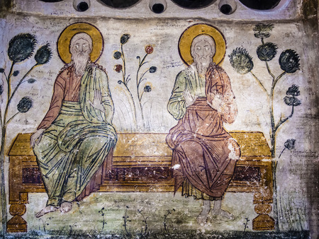 religiosity: Old orthodox cave mural in a monastery in Greece Stock Photo