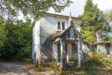 Corfu, Greece - August 26, 2018: Old building in Mon Repos Palace. The villa was built as a summer residence for the British Lord High Commissioner.