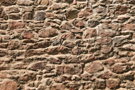 wall done from stones Stock Photo