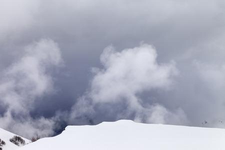 offpiste: Off-piste slope in mist. Caucasus Mountains, Georgia, ski resort Gudauri.