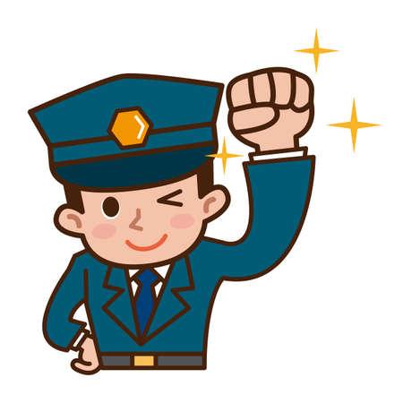 officier de police: Vecteur illustration.Original peintures et dessin. Illustration
