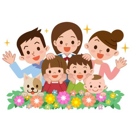 family celebration: Smile of a happy family