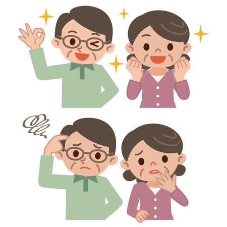 middle aged couple: Expression set of senior couple