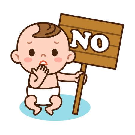 아기와 흔적