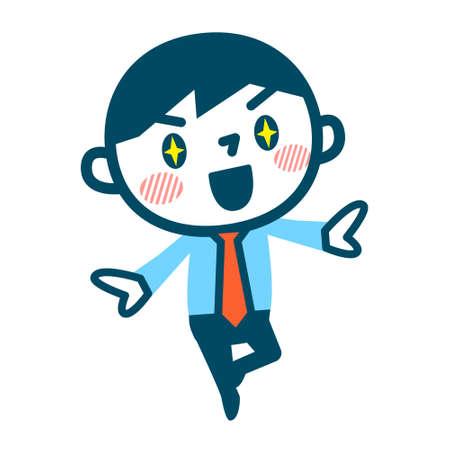 rejoice: Illustration of Businessman Terme Illustration