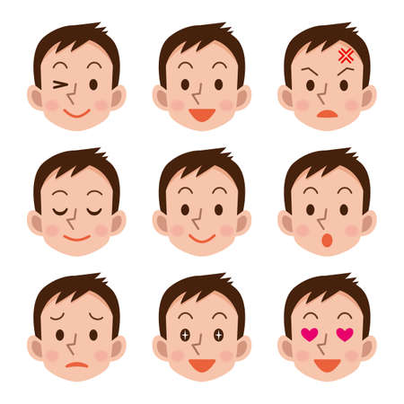facial expression: Facial expression of male Illustration