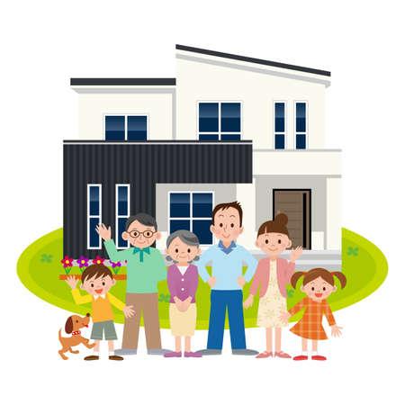 Happy Family et My Home Banque d'images - 63208289