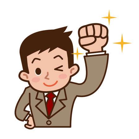 revolt: Illustration of Smiling businessman