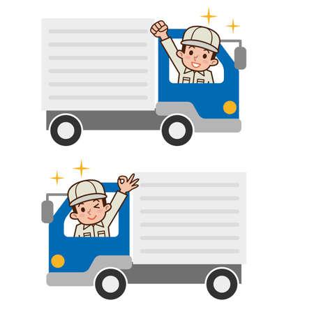 Ilustracja personelu dostawy