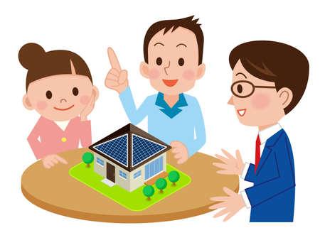 Paare in der Immobilienagentur Unterzeichnung Immobiliendarlehensvertrag