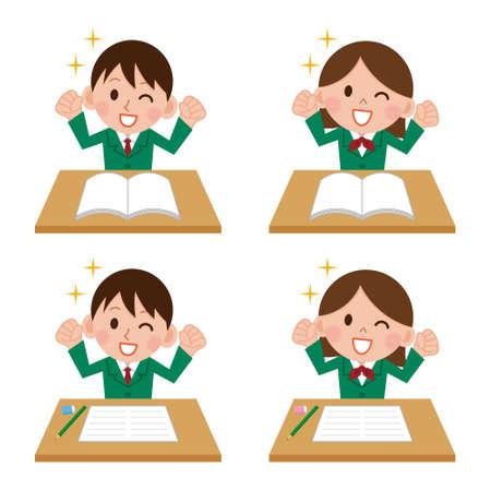 infancia: Estudiantes altamente motivados Vectores
