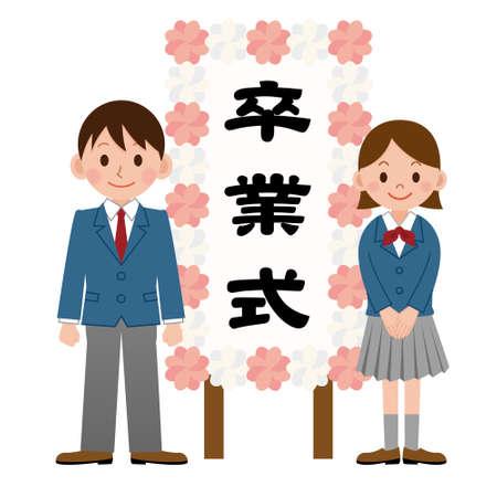 Illustration of Graduation ceremony