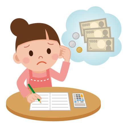 salarios: Hogar libro de cuentas y un ama de casa