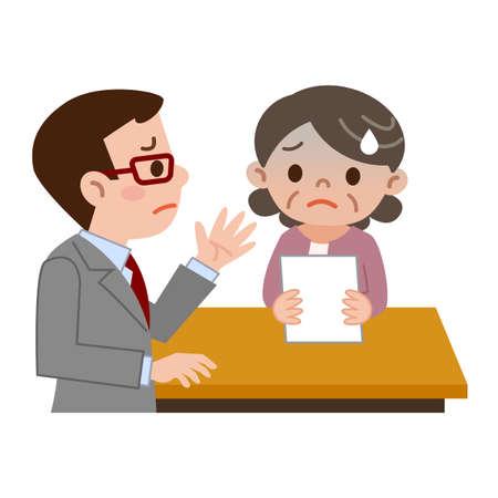 年配の女性が受付で拒否  イラスト・ベクター素材