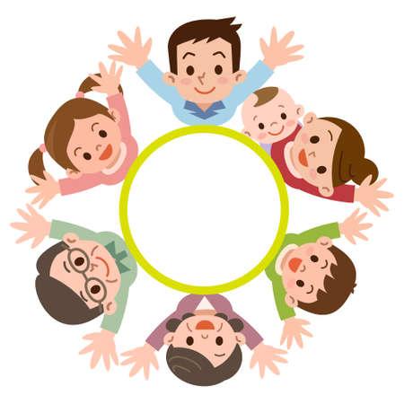 가족의 세 세대 조회