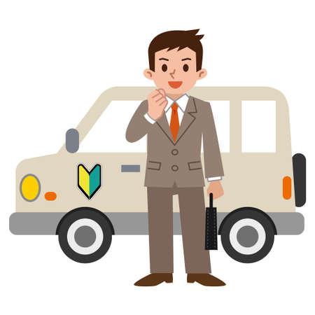 novice: Operation novice businessman and car