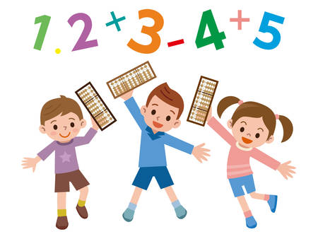 Illustration of abacus and children